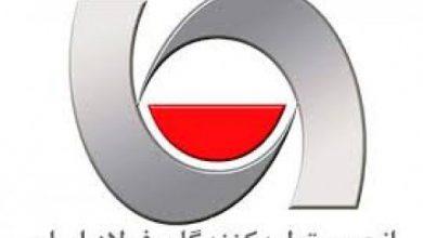 انجمن تولیدکنندگان فولاد ایران با انتشار بیانیه ای حمایت خود از آقای دکتر مدرس خیابانی برای تصدی مسئولیت وزارت صمت را اعلام کرد.