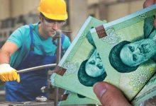 تصویر از دستمزد کارگران نهایی شد +جدول