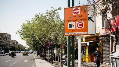 تصویر از طرح ترافیک از اول شهریور ماه اجرا میشود