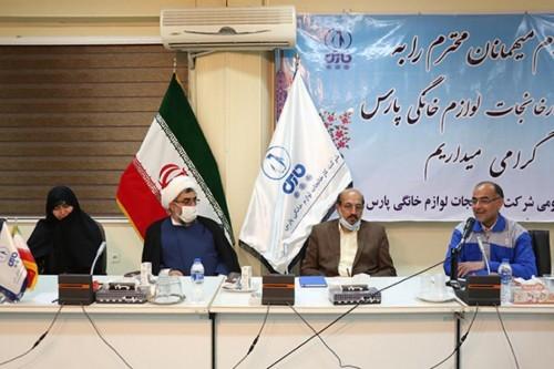 بازدید نمایندگان محترم شهرستان قزوین در مجلس شورای اسلامی از کارخانجات لوازم خانگی پارس