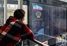 تصویر از خروج نقدینگی از بورس ، تورم سنگینی ایجاد میکند