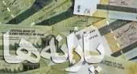 دستور حذف یارانه 260 هزار خانوار، خودسرانه صادر شد