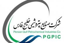 ۴۰۰ دانشآموز ماهشهر و بندر امام(ره) بورسیه تحصیلی شرکتهای تابعه هلدینگ خلیج فارس شدند