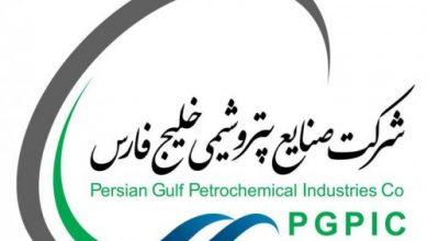 تصویر از هشدار هلدینگ خلیج فارس درباره کلاهبرداری عدهای به نام استخدام