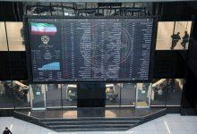 تصویر از ۲ پیشنهاد برای خروج بورس از بحران