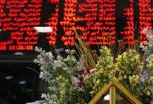 تصویر از خروج نقدینگی از بورس افزایش یافت (فیلم)