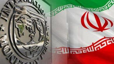 تصویر از پیش بینی جدید صندوق بین المللی پول از وضعیت اقتصاد ایران