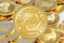 تصویر از قیمت سکه و طلا در ۲۰ مرداد ۹۹