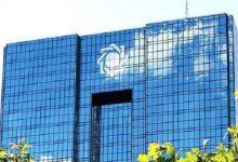 تصویر از دولت سیزدهم به بانک مرکزی اختیار عمل بدهد
