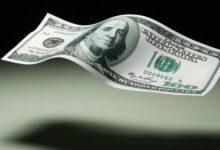 تصویر از نرخ ارز آزاد در ۱۷ شهریور ۹۹