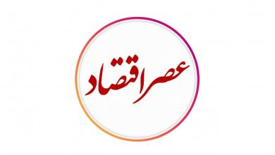 تصویر از تشریح جزئیات طرح ایران برای برقراری صلح در قره باغ