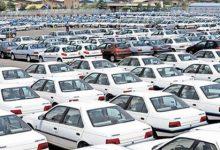 تصویر از قیمت روز خودرو در ۲۴ اردیبهشت ۹۹