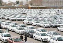 تصویر از قیمت خودرو در ۱۵ اردیبهشت ۹۹