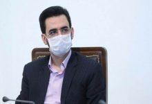 تصویر از وزیر ارتباطات عذرخواهی کرد