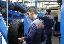 تولیدکنندگان لاستیک