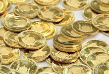 تصویر از قیمت سکه و طلا در ۲۶ آبان