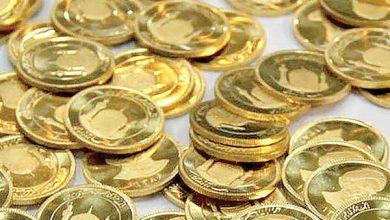 تصویر از قیمت سکه ۲۴ خرداد ۱۴۰۰ به ۱۰میلیون و ۶۱۰ هزار تومان رسید