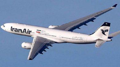 هواپیمایی هما