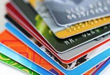 کارت های بانکی