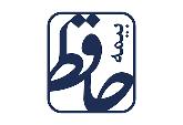 تصویر از بیمه حافظ
