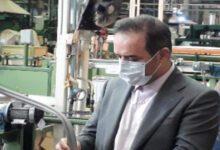 تصویر از مدیرعامل جدید شرکت کارخانجات لوازم خانگی پارس منصوب شد