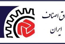 تصویر از وزیر صنعت: انتخاب رایزن بازرگانی به اتاق ایران واگذار میشود