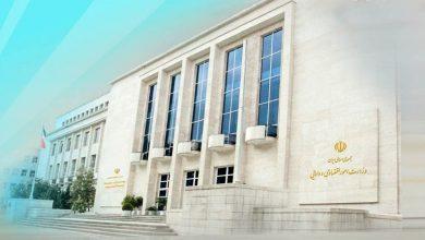 تصویر از وزارت امور اقتصادی و دارایی: اوراق مالی اسلامی تا پایان آذر منتشر میشود