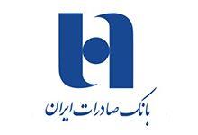 تصویر از بانک صادرات ایران