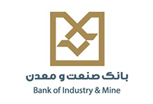 تصویر از بانک صنعت و معدن
