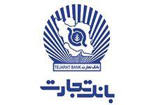 تصویر از بانک تجارت