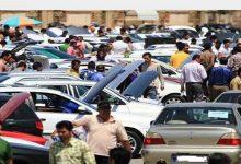 تصویر از قیمت روز خودرو در نهم بهمن +جدول