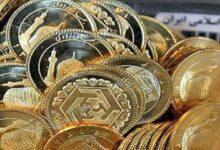 تصویر از روند نزولی نرخ طلا و سکه آغاز شد؛ سکه ۱۰ میلیون و ۴۳۰ هزار تومان
