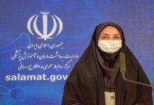تصویر از کرونا جان ۲۸۴ نفر دیگر را در ایران گرفت