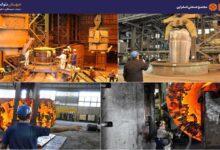 تصویر از رکوردشکنی ها در مجتمع صنعتی اسفراین ادامه دارد؛ ثبت رکورد بیسابقه تولید در مجتمع صنعتی اسفراین