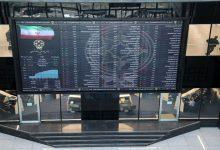 تصویر از بورس به کانال ۱.۴ میلیون واحدی لغزید/ نوسانگیری حقوقیها موجب ترس سهامداران شد