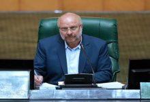 تصویر از قالیباف در نطق پیش از دستور: لایحه بودجه ۱۴۰۰ نیاز به اصلاحات اساسی دارد