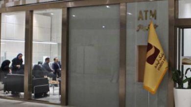 تصویر از چگونگی مزایده فروش سهام شرکت توسعه بین الملل ایران مال