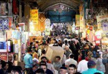 تصویر از قیمت اقلام اساسی برای تابستان ۱۴۰۰ مشخص شد/ ستاد تنظیم بازار کجاست؟