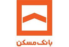 تصویر از اعتبار ویژه بانک مسکن برای ساخت ۱۰۰۰ واحد مسکونی در سیستان و بلوچستان
