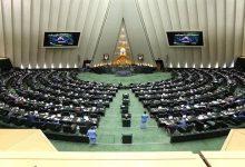 تصویر از جواب روحانی به قالیباف به مجلس رسید