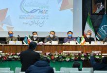 تصویر از افزایش سرمایه ۴۲ درصدی شرکت مبین انرژی خلیج فارس تصویب شد