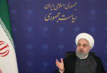 تصویر از روحانی: دشمنان ایران با ذلت سرنگون شدند/ قدرت انرژی، بخشی از قدرت ملی ما است