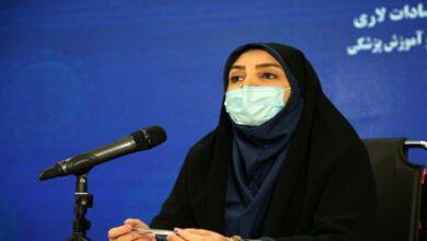 تصویر از کرونا جان ۱۷۲ نفر دیگر را در ایران گرفت