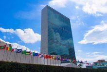 تصویر از سازمان ملل: اقتصاد جهان ۵.۶ درصد در ۲۰۲۰ کوچک میشود