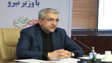 تصویر از با حضور وزیر نیرو؛ مرکزجدید دیسپچینگ برق کشور به بهرهبرداری رسید