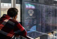 تصویر از آغاز دولت جو بایدن چه اثری بر بورس ایران دارد؟