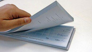 تصویر از محدودیتهای چک برگشتی در قانون جدید چک