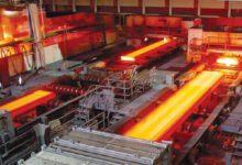 """تصویر از نامه جمعی فولادسازان برای تعویق زمان بررسی طرح """"توسعه و تولید پایدار زنجیره فولاد"""""""