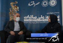 تصویر از مدیرعامل شرکت گسترش صنایع روی ایرانیان: دیپلماسی سیاسی به کمک دیپلماسی اقتصادی بیاید +فیلم