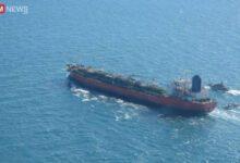 تصویر از توقیف کشتی کرهای هیات دیپلماتیک سئول را راهی تهران کرد